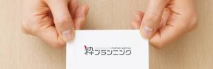 名刺デザインのイメージ